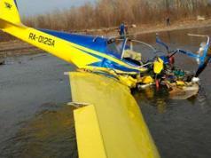 tragedia avión rusia