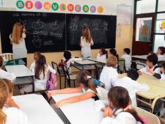 aumento-salario-minimo-docentes-paritaria-nacional