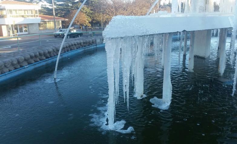 fuente de villa giardino congelada