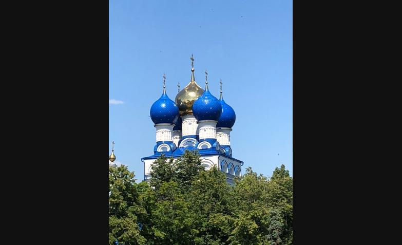 El Doce en Bronnitsy Rusia Mundial