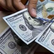 dolar blue precio